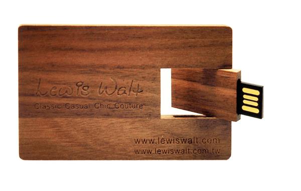Stick lemn gravat